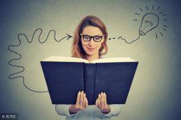 鍛煉你『賺錢的能力』的九種習慣